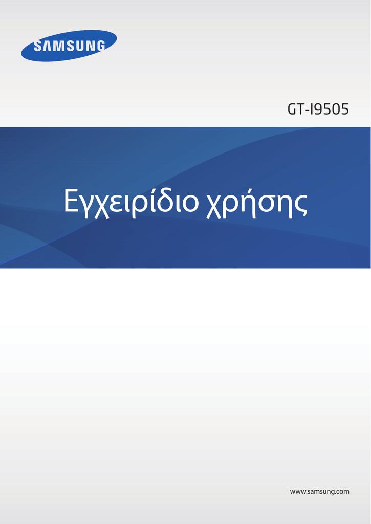 Μακεδονία χρονολόγηση