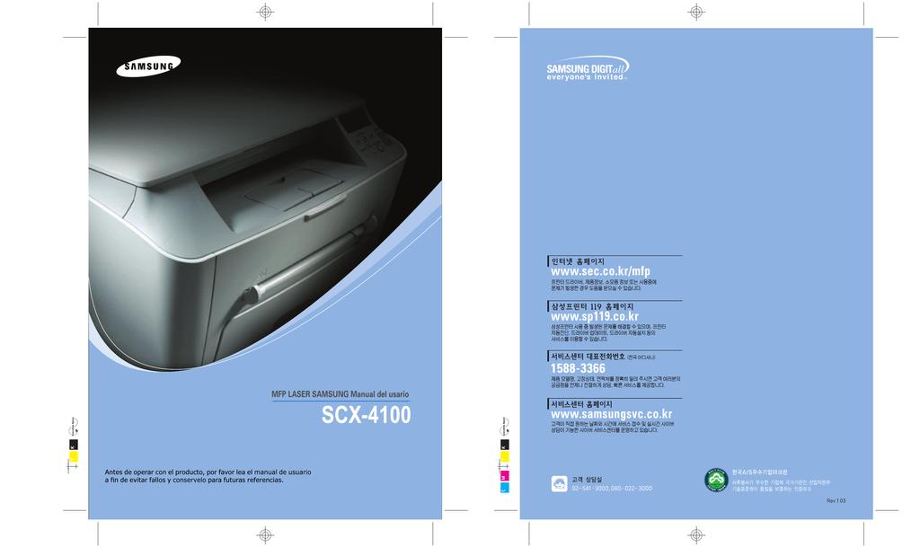 Samsung SCX-4100 Printer Remote Control Panel Windows 8 X64