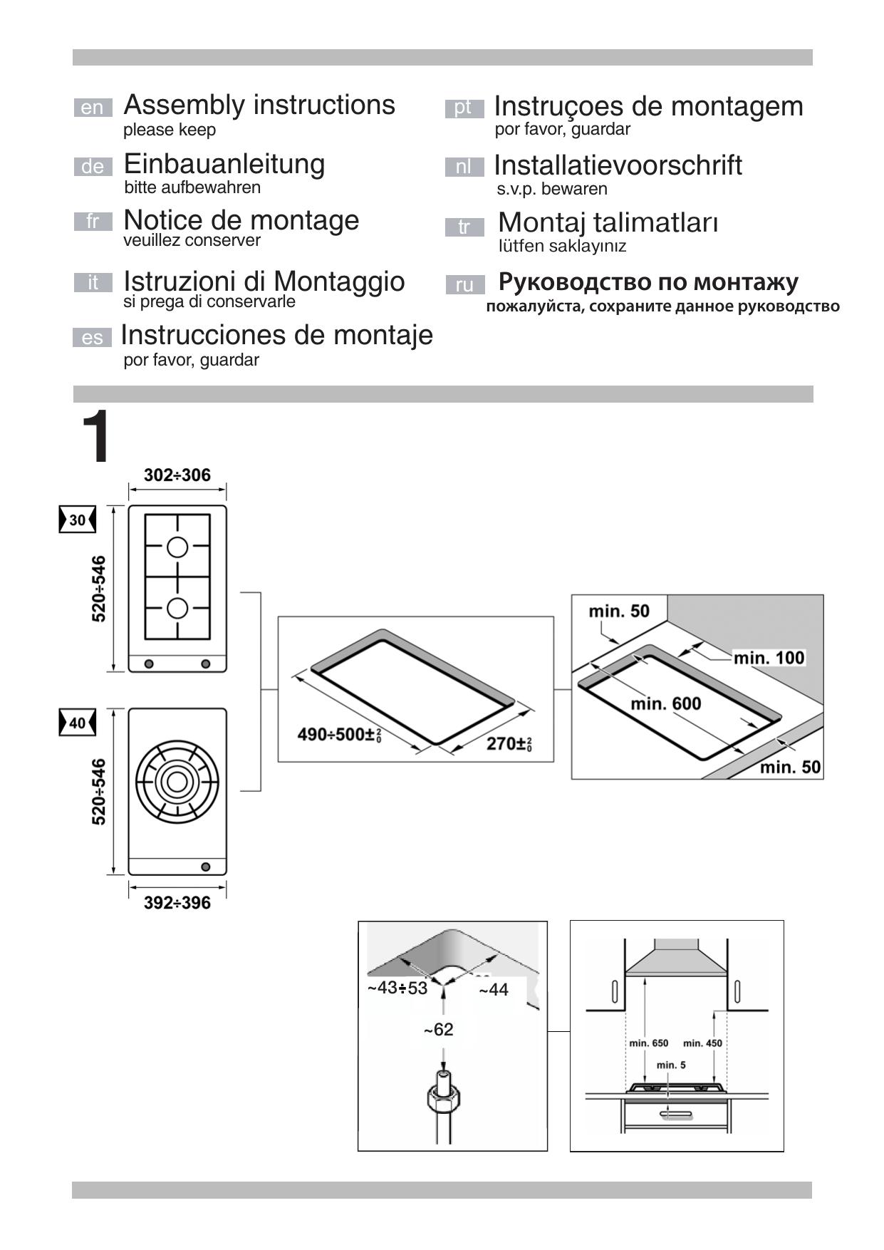 инструкция по эксплуатации Bosch Manualzz Com