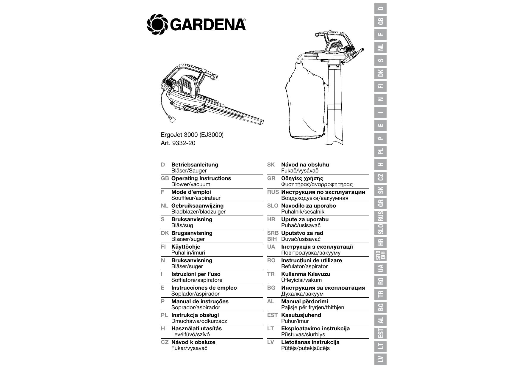 OM, Gardena, Souffleur/aspirateur, Art 09332-20, 2012-01 ...