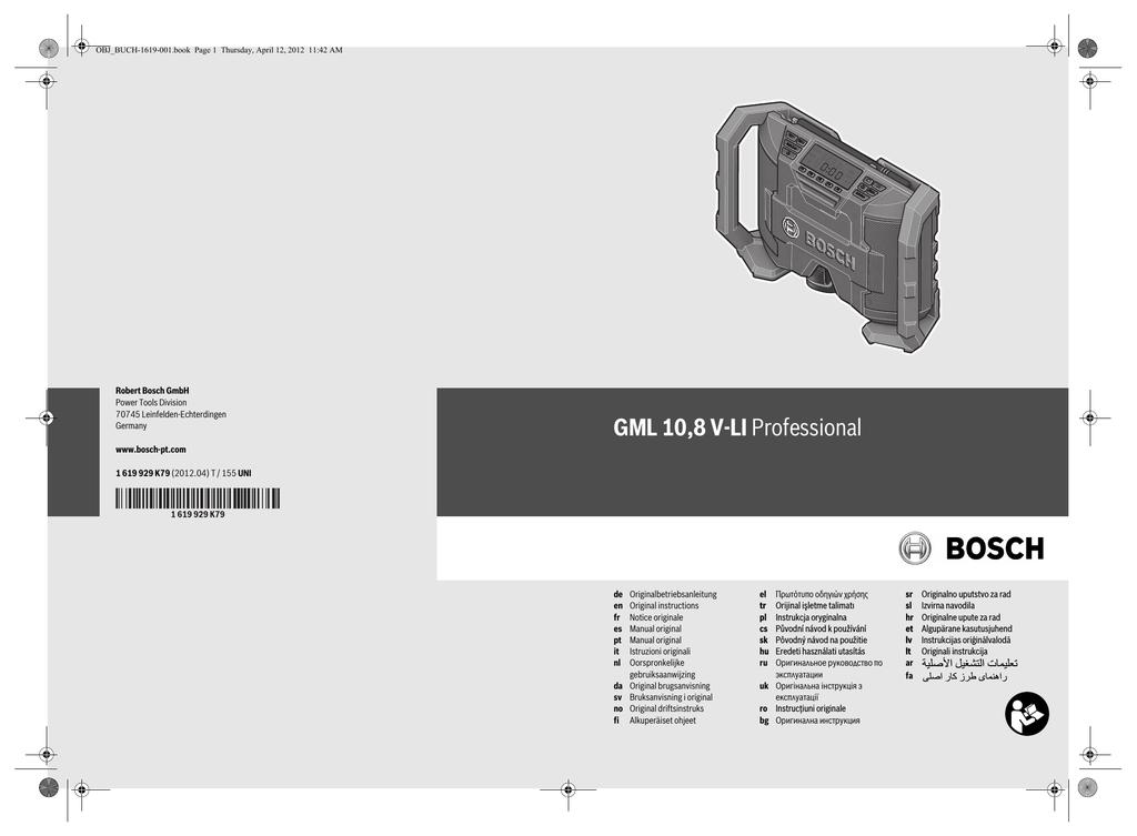 Gml 108 V Li Professional Peterhans Manualzzcom