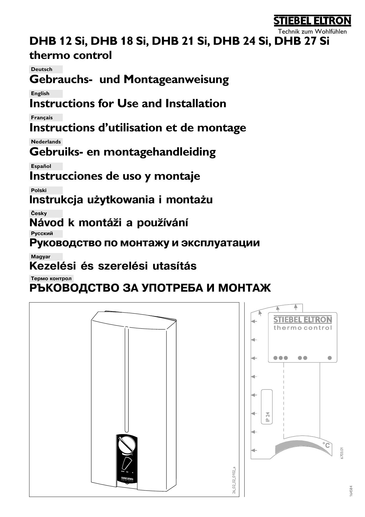Site de branchement POZ