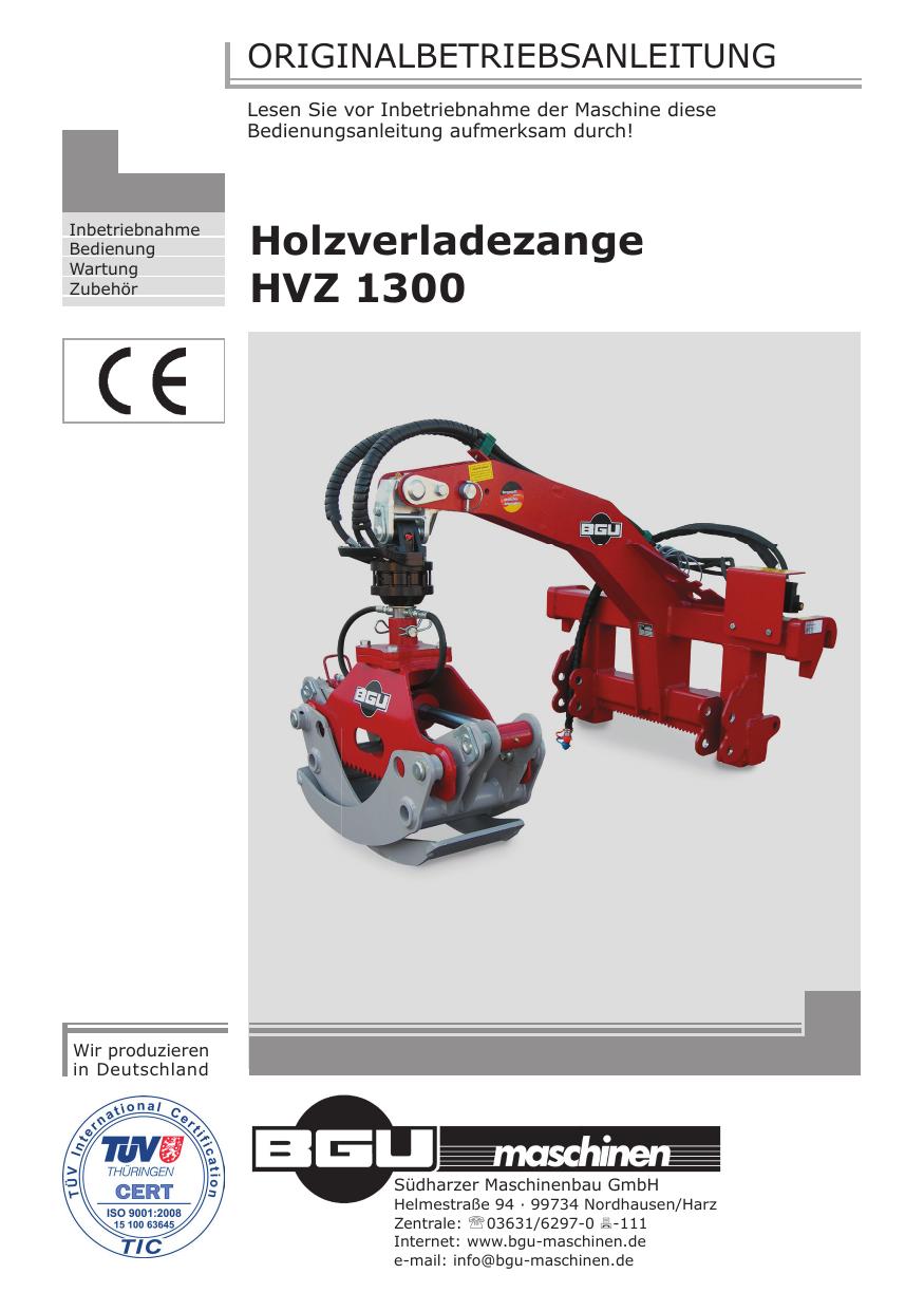 """Nachbau Formulare zur Herstellung von Weichködern Turbo Twister 5 /""""113 mm"""