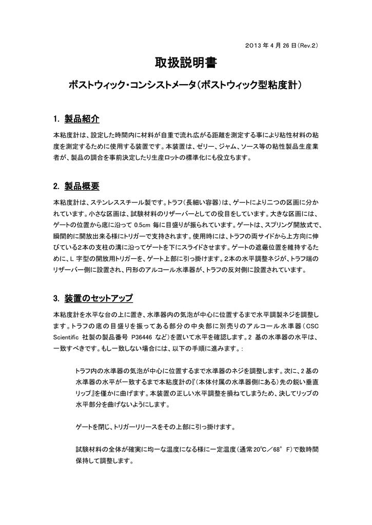 ジェネ ティクス 日本