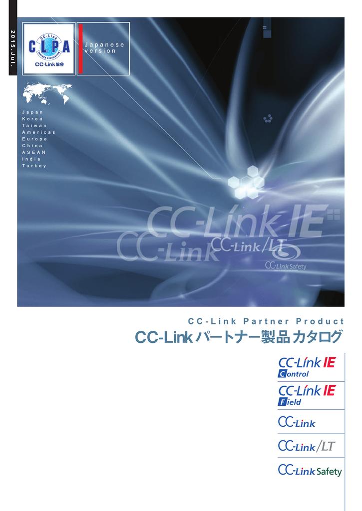 対応製品分類別 index cc