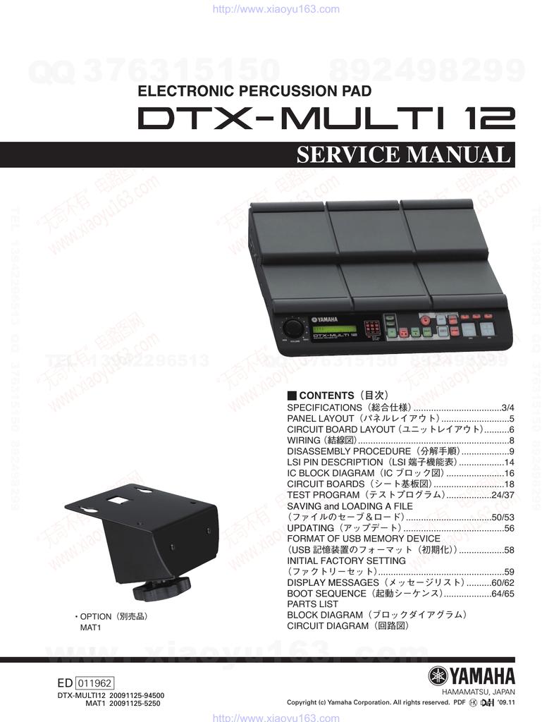 Dtx Multi 12 Manualzz