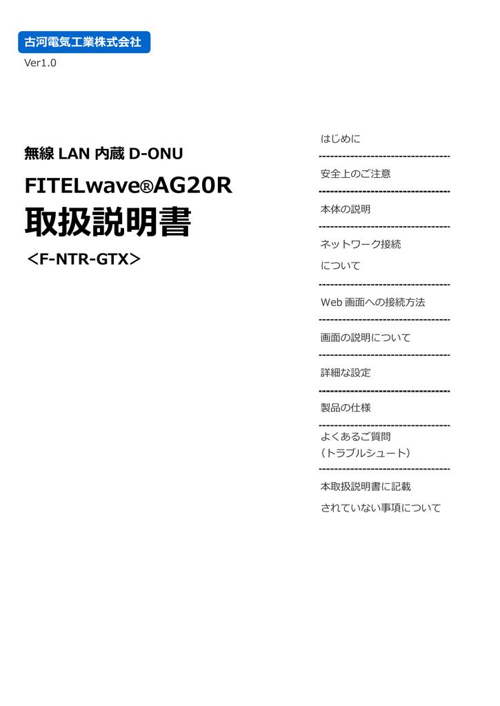 ケーブル ネットワーク tokai