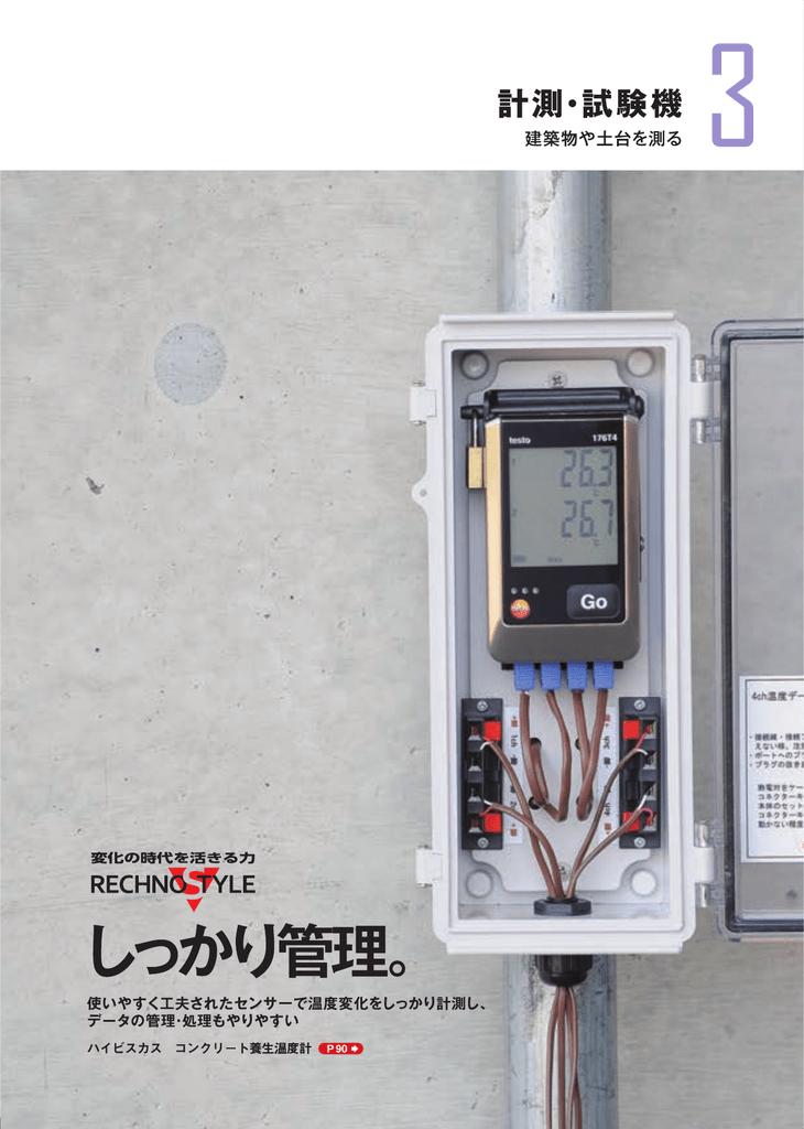 デジタル上皿自動秤 【N】 UDS-210W 5kg