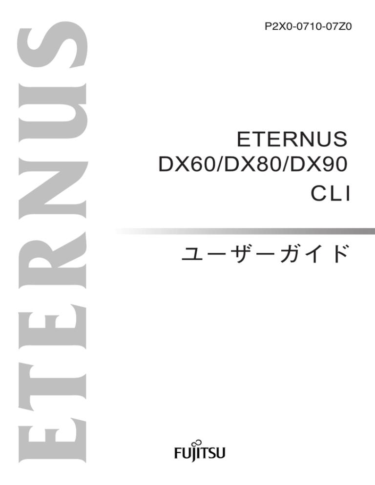 エラー コード e0012
