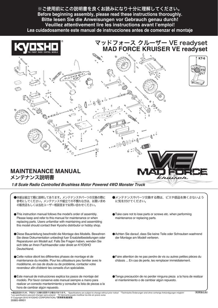 // K.1-W401005 Kyosho UNTERLEGSCHEIBEN#M4X10X0.5 10