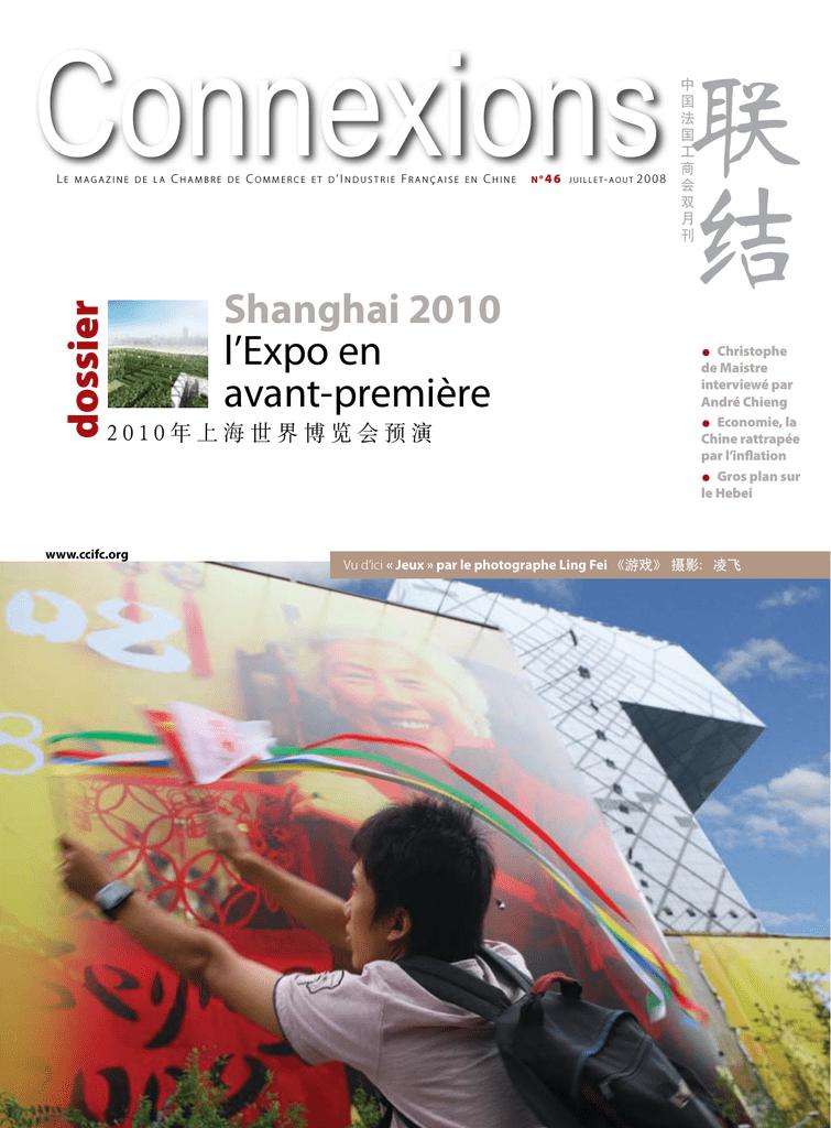 2010 première do en l`Expo Shanghai avant ssier ZOPiXuk