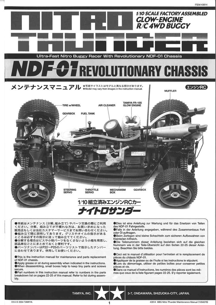 Tamiya Ndf 01 Nitro Thunder Manual Manualzz