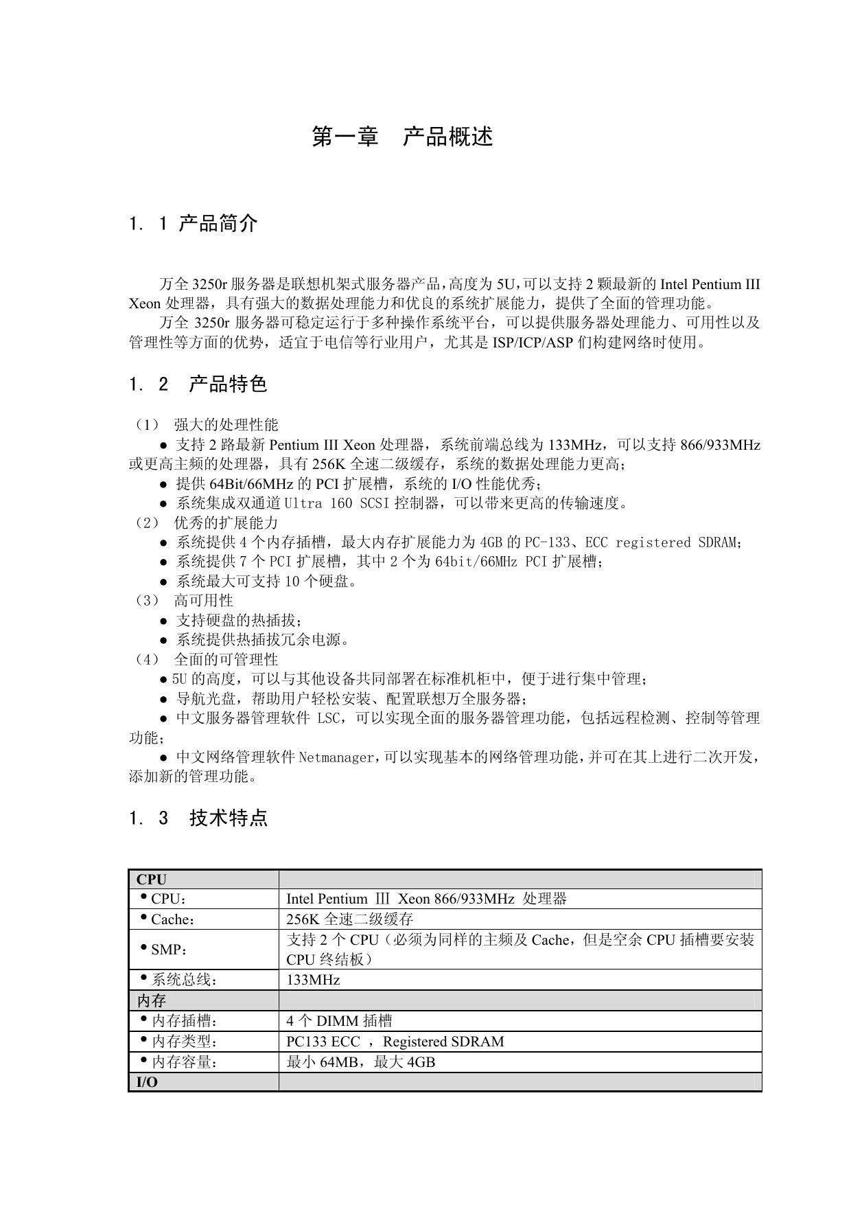 ESG SHV SCA HSBP M14 SCSI PROCESSOR DEVICE DRIVER FOR MAC DOWNLOAD