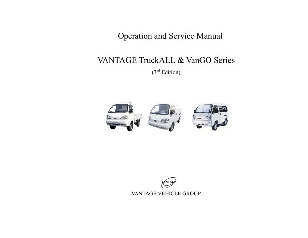 Operation And Service Manual Vantage Truckall Vango Series Hit Auta 2040 Car Electric Antenna Universal Fitting