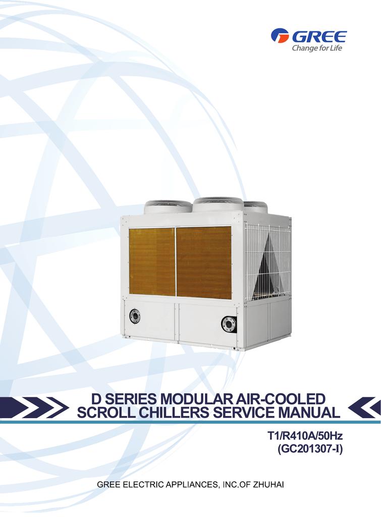 D Series Modular Air