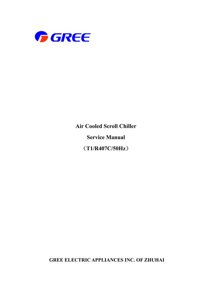 Air Cooled Scroll Chiller Service Manual  Uff08t1  R407c  50hz