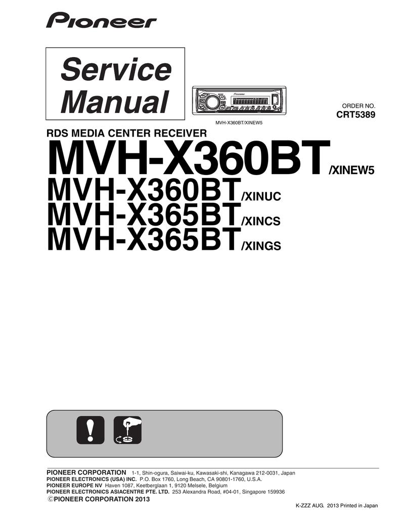 Mvh X360bt Xinuc Mvh X365bt Xincs Mvh Manualzz
