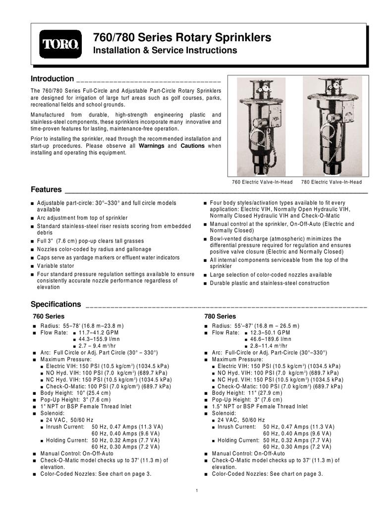 760 780 Series Rotary Sprinklers Manualzz Com