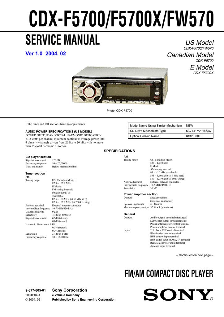 sony cdx-f5700, cdx-f5700x, cdx-fw570