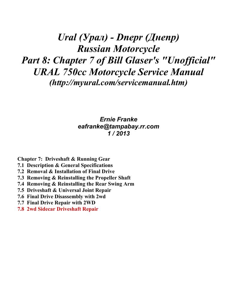ural dnepr manualzz com rh manualzz com Owner's Manual Repair Manuals