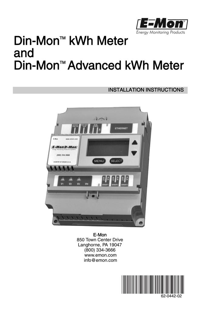 62-0442_b din-mon installation manual - e-mon