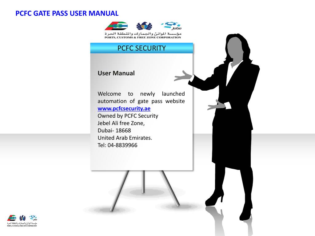 pcfc gate pass user manual pcfc security | manualzz com