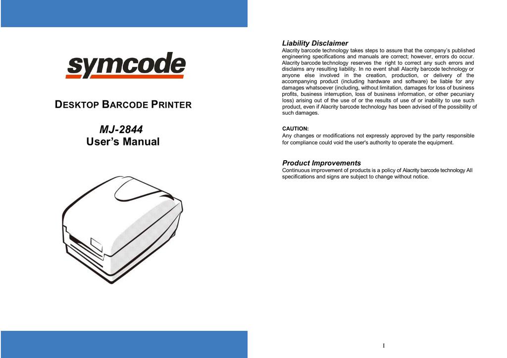 MJ-2844 User manual - Shenzhen Alacrity Barcode Technology