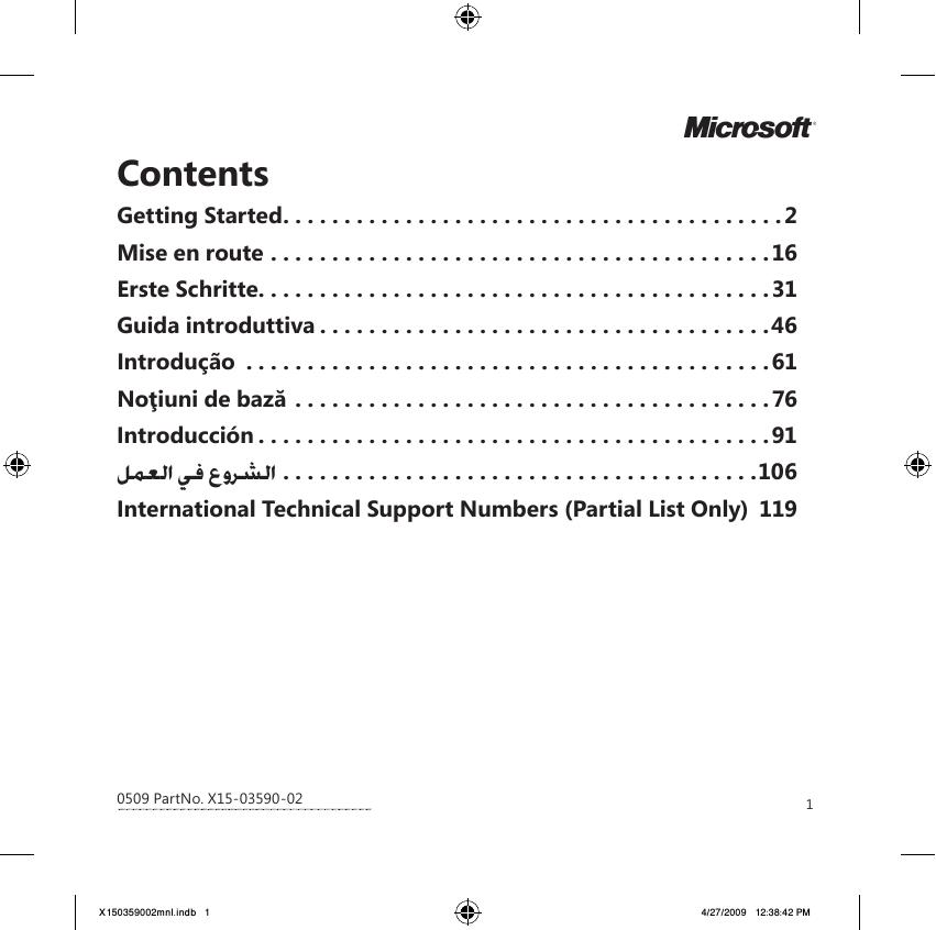 lucrați de acasă fără calculator strategii moderne de opțiuni binare
