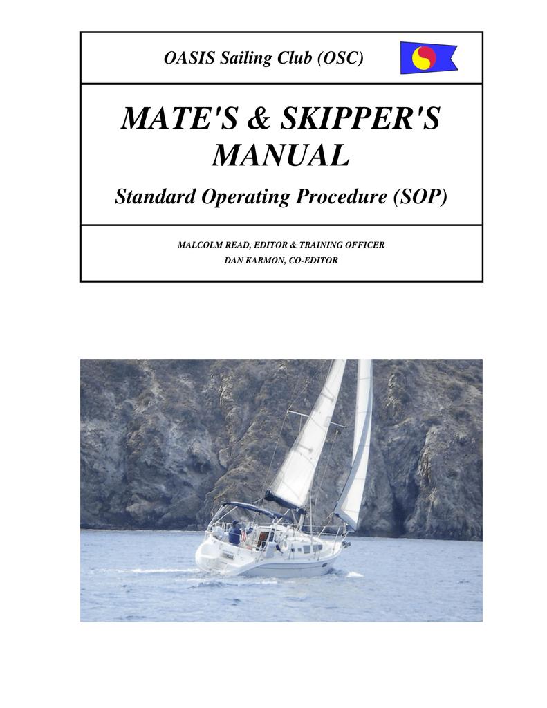 лодки шкипер инструкция