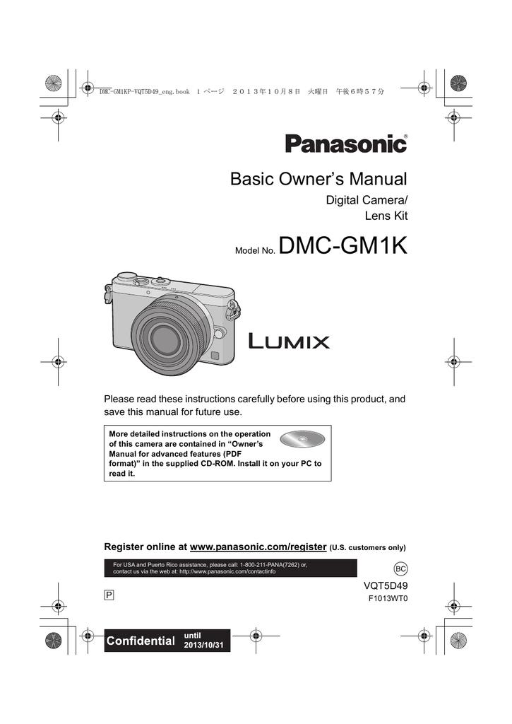 Panasonic GM1 User Manual