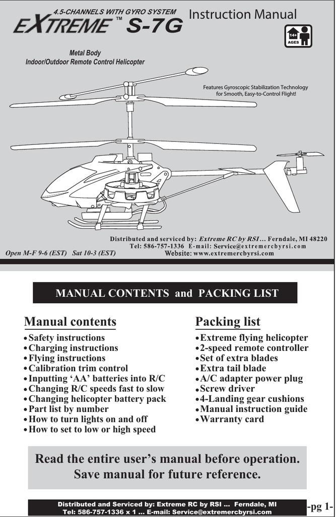 S-7G User Manual | manualzz com