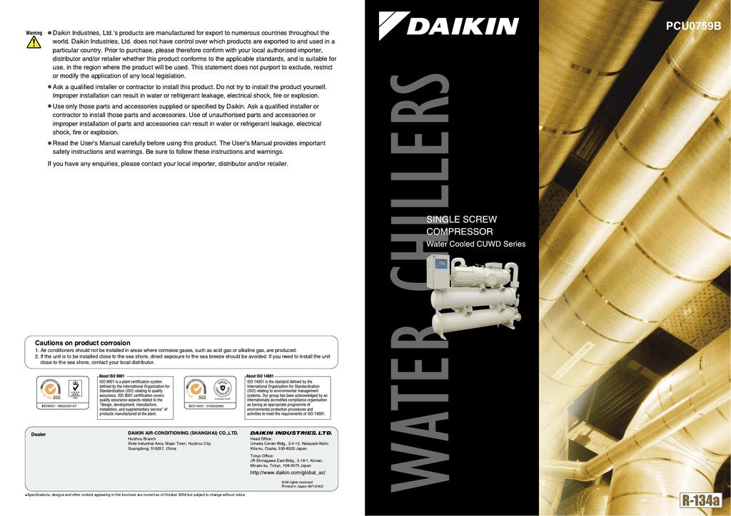 Daikin - Air Cooled High Efficiency Modular Chiller
