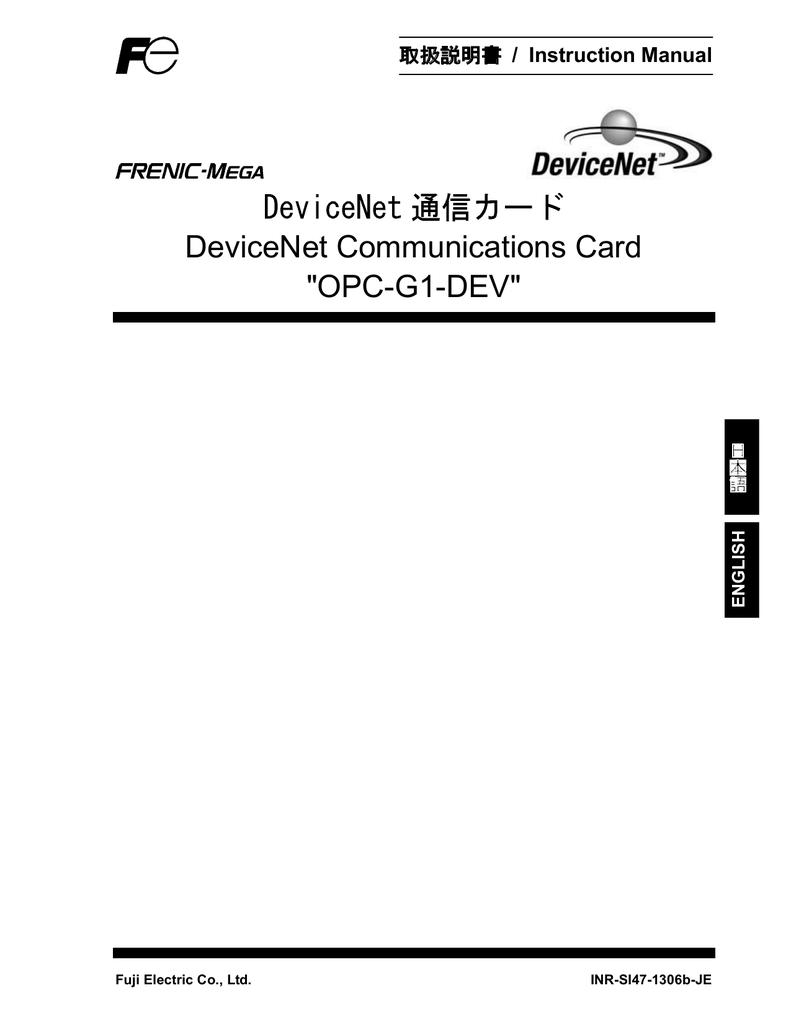 DeviceNet Communications Card