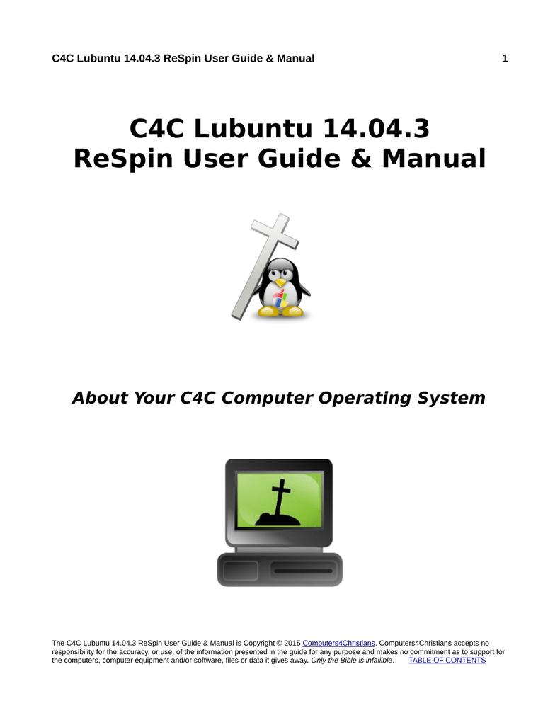 C4C Lubuntu 14 04 3 ReSpin User Guide & Manual | manualzz com