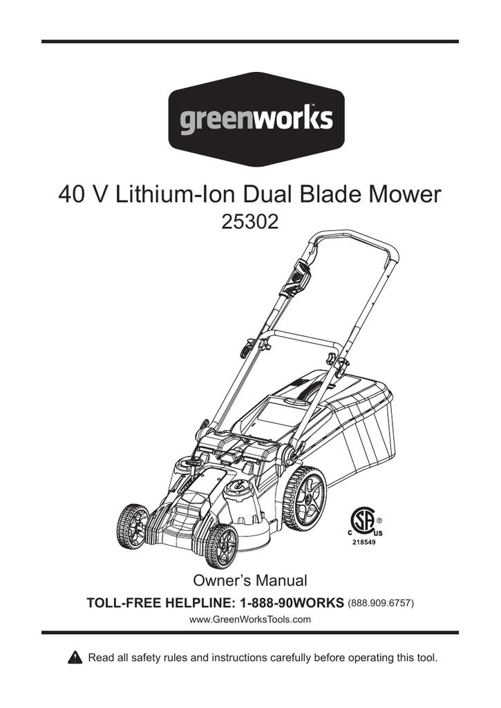 40 V Lithium-Ion Dual Blade Mower   manualzz com