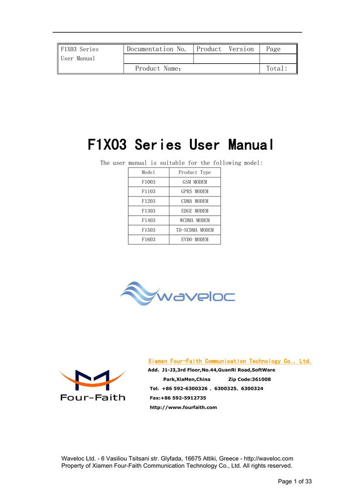 F1X03 Series User Manual   manualzz com