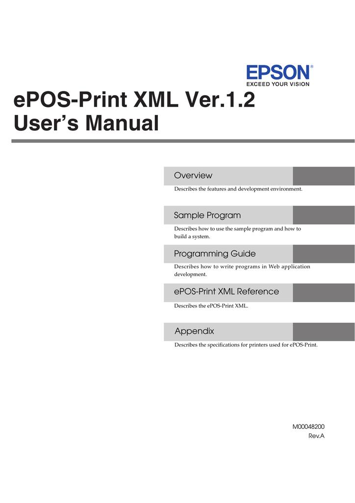 ePOS-Print XML | manualzz com