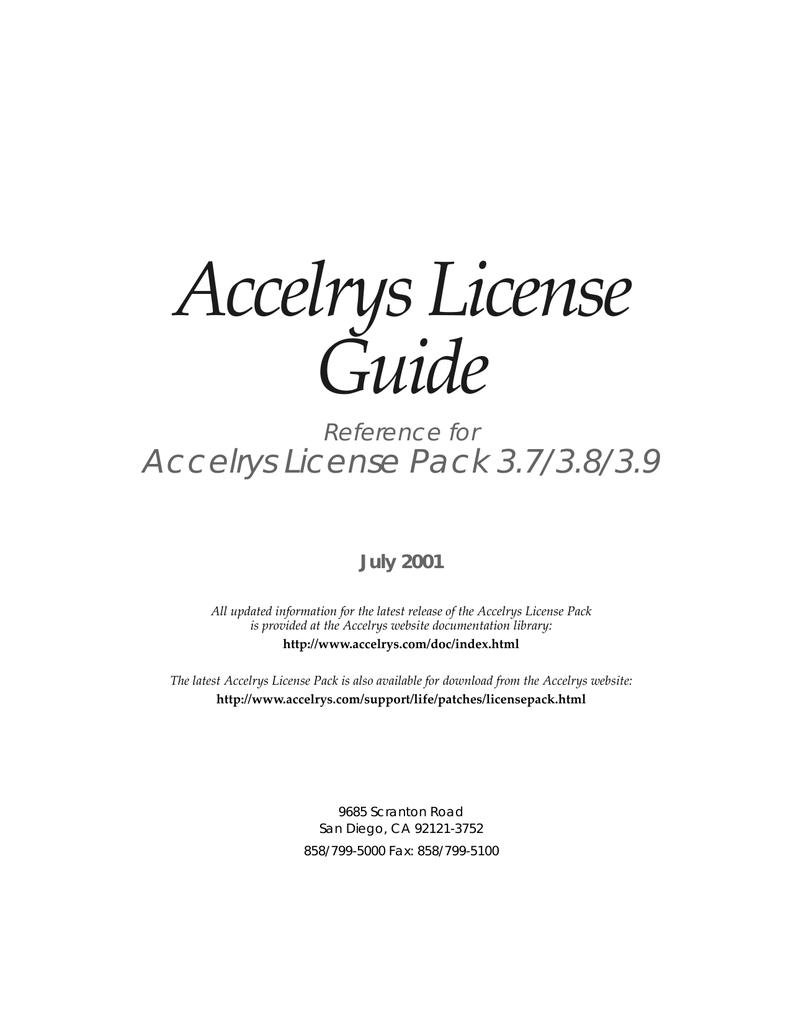 Accelrys License Guide | manualzz com