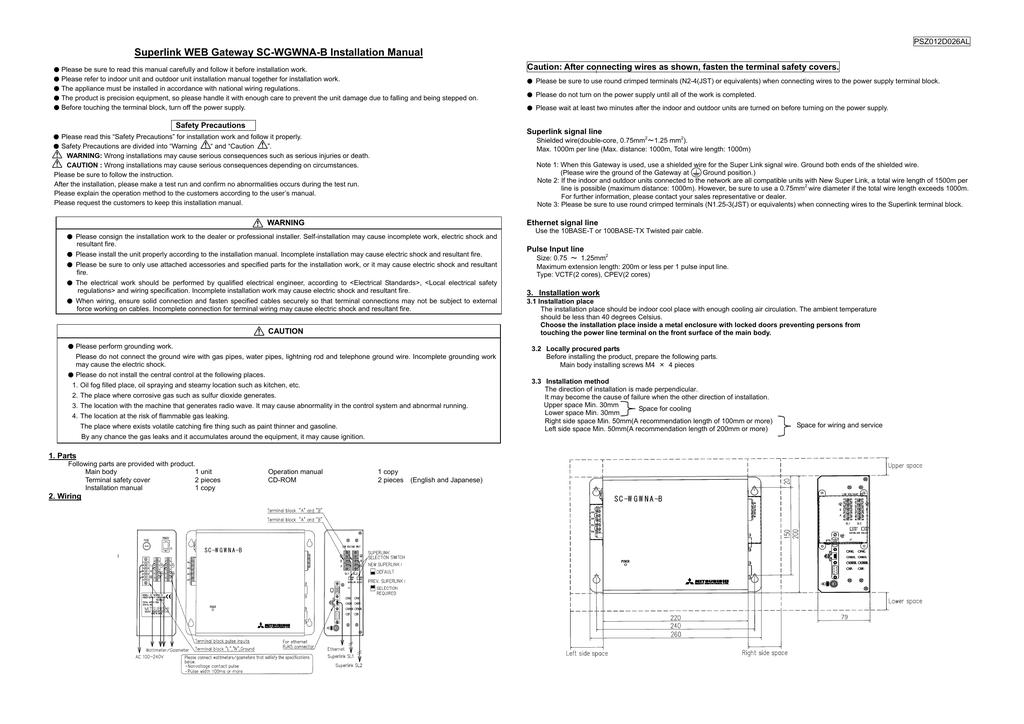 Superlink WEB Gateway SC-WGWNA-B Installation Manual