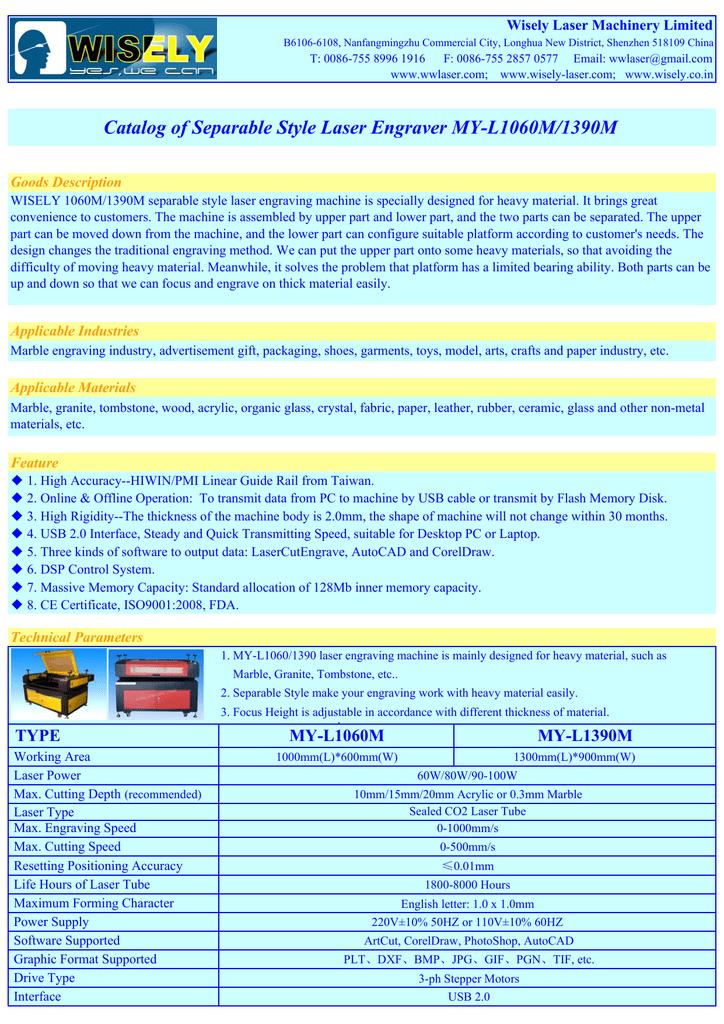 Catalog of MY-L1060M Marble Laser Engraver | manualzz com