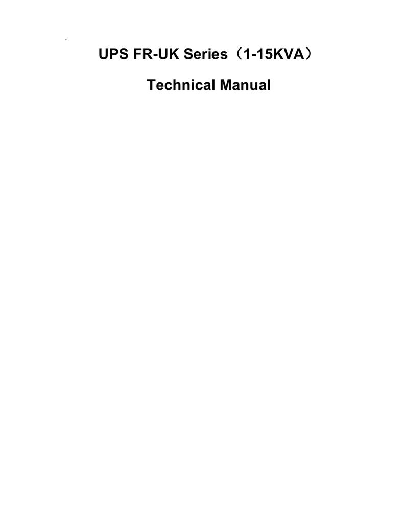 Ups Fr Uk Series1 15kva Technical Manual 15 Kva Electrical Wiring Diagram