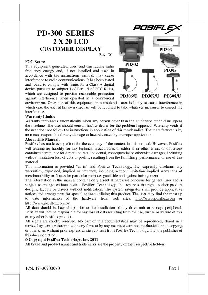 Posiflex pd-2100 series user manual pdf download.