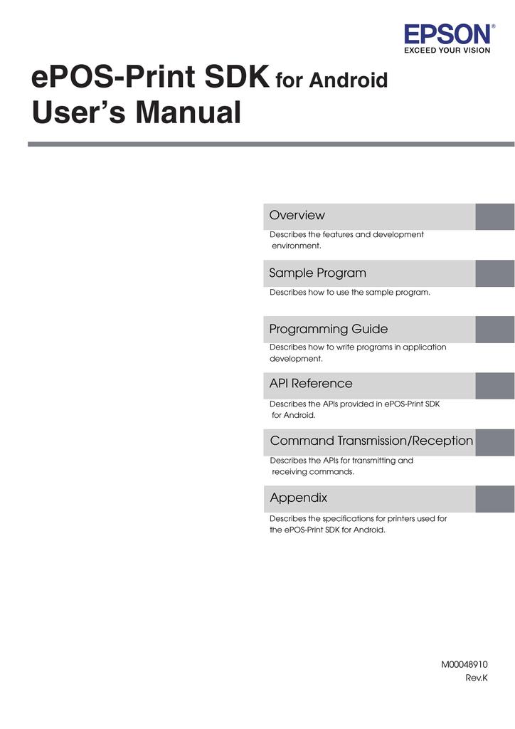 ePOS-Print SDK for Android User`s Manual | manualzz com