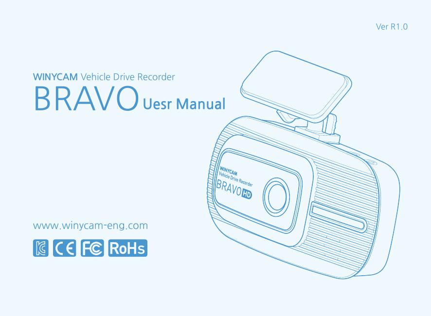 Bravo Manual
