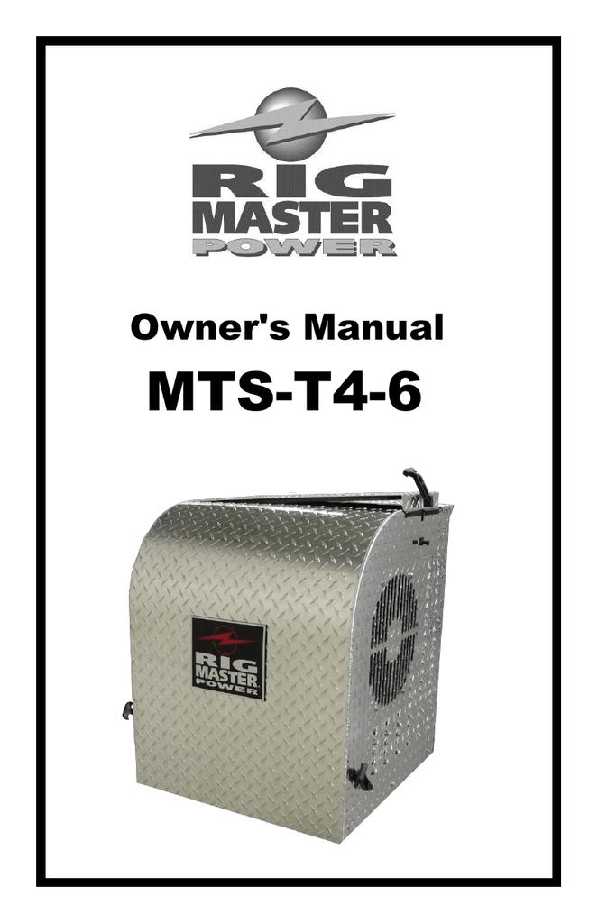 RigMaster Power | manualzz com