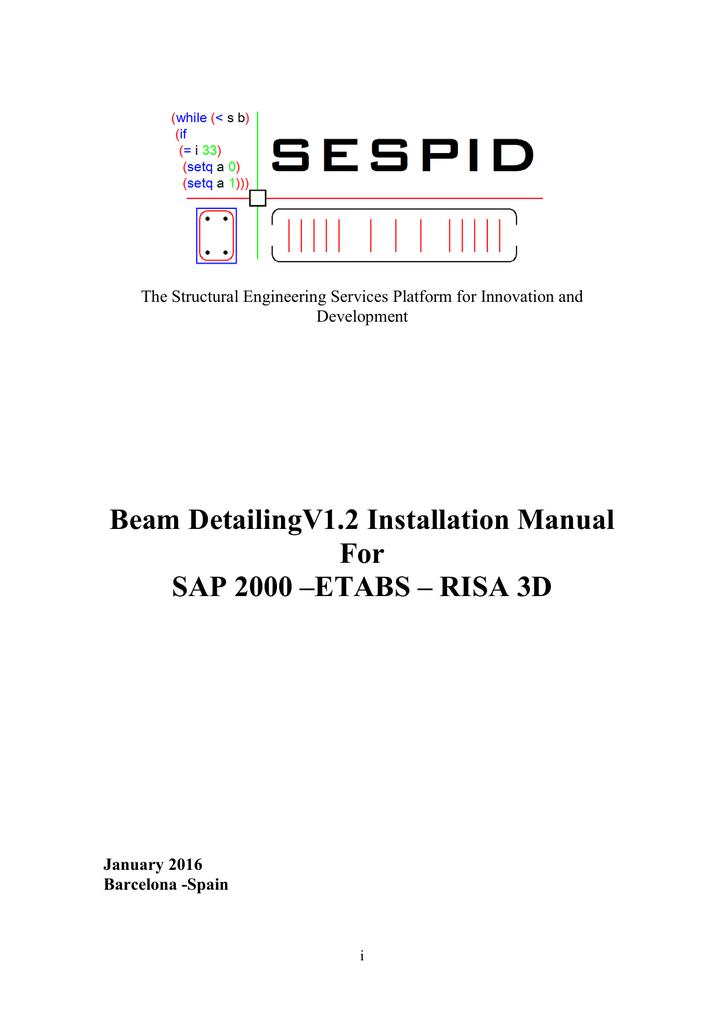 sap2000 16 activation key