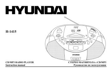h-1415.pdf | Manualzz