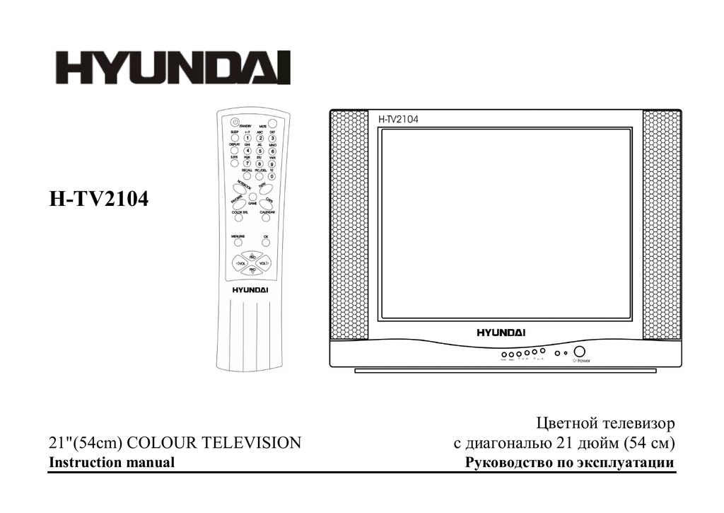 h-tv2104.pdf | Manualzz