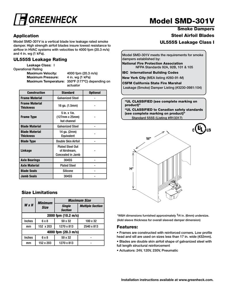 SMD-301V (Class I, Fabricated Airfoil Blade, Vertical