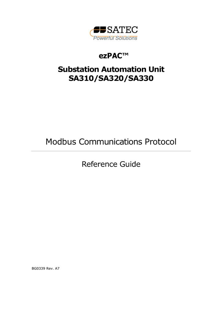 SA300  Коммуникационный протокол Modbus  Справочное